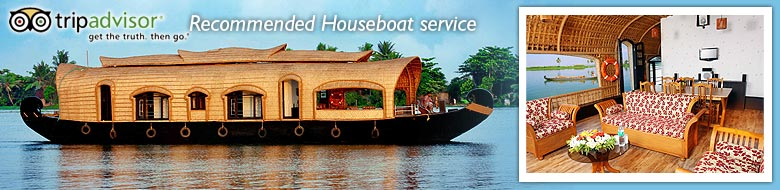 Alleppey Houseboats Rates Alleppey Houseboat Rate Alleppey